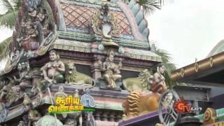 Aalaya Vazhipaadu – 19-08-2013