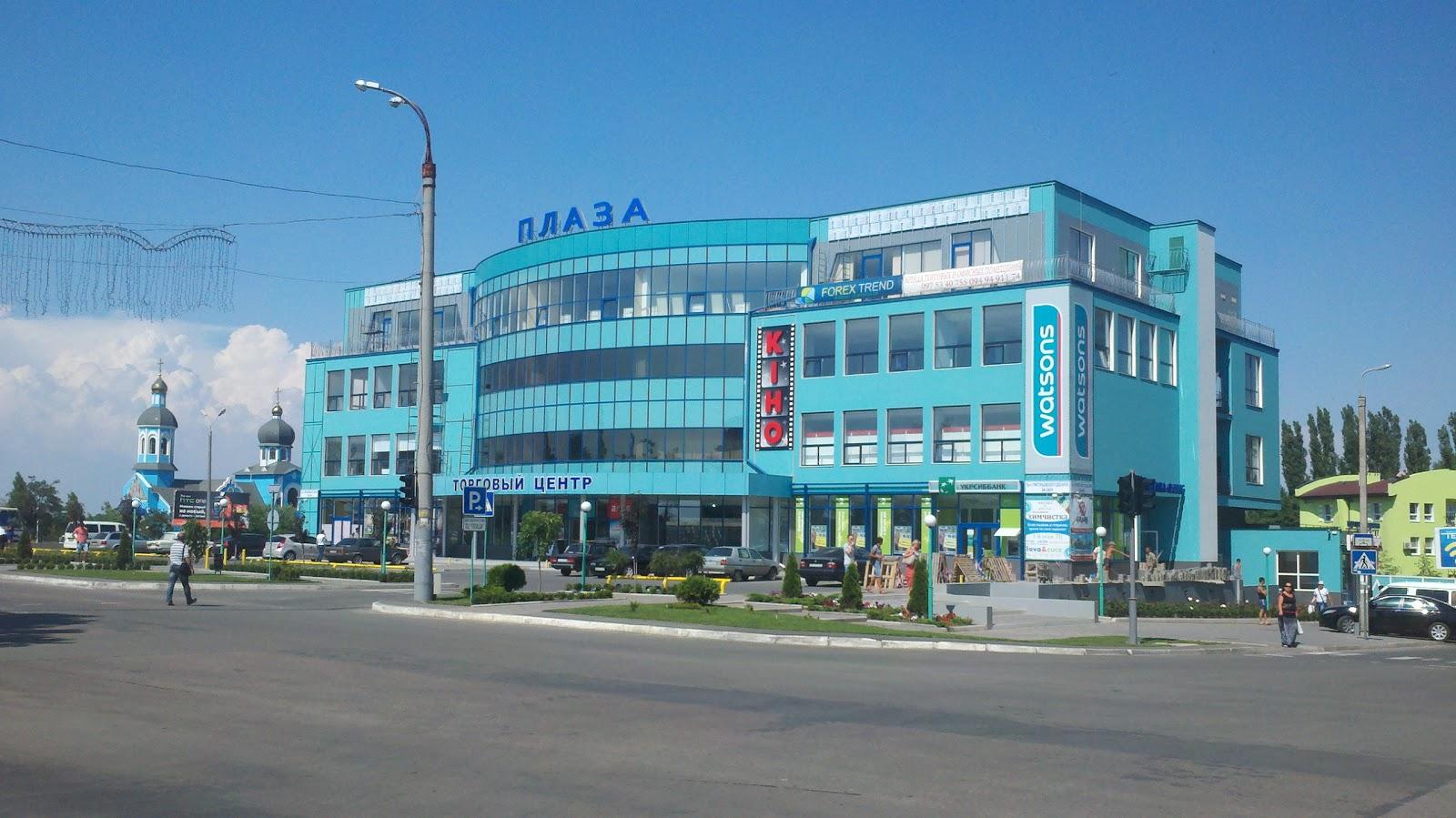 Город Южный Торговый Центр