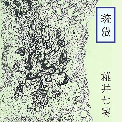[Album] 桃井七実 – 流出 (2015.11.12/MP3/RAR)