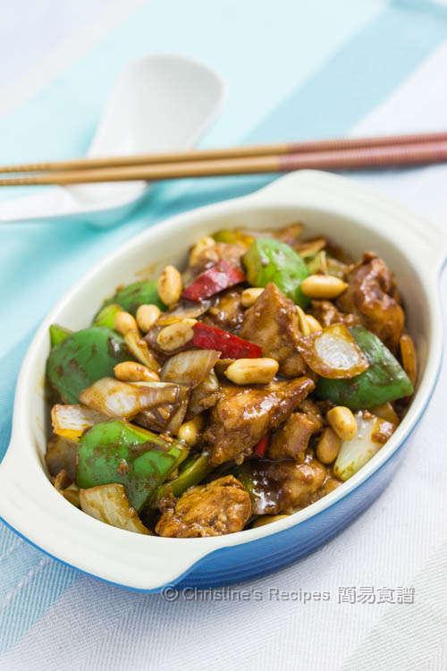 Stir Fried Chicken with Sweet Bean Sauce01