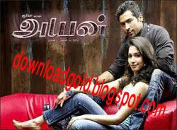 Ayan live tamil movie