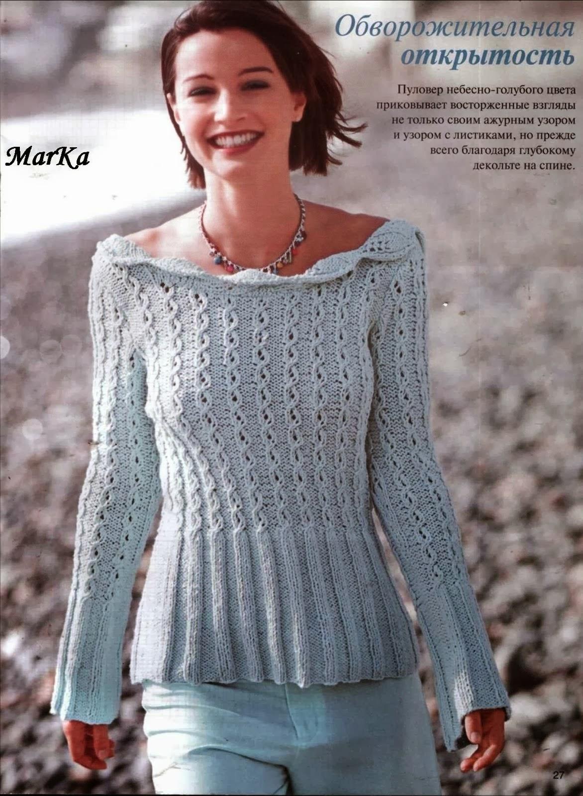 Dal mondo women fashion worldwide crochet and knit patterns