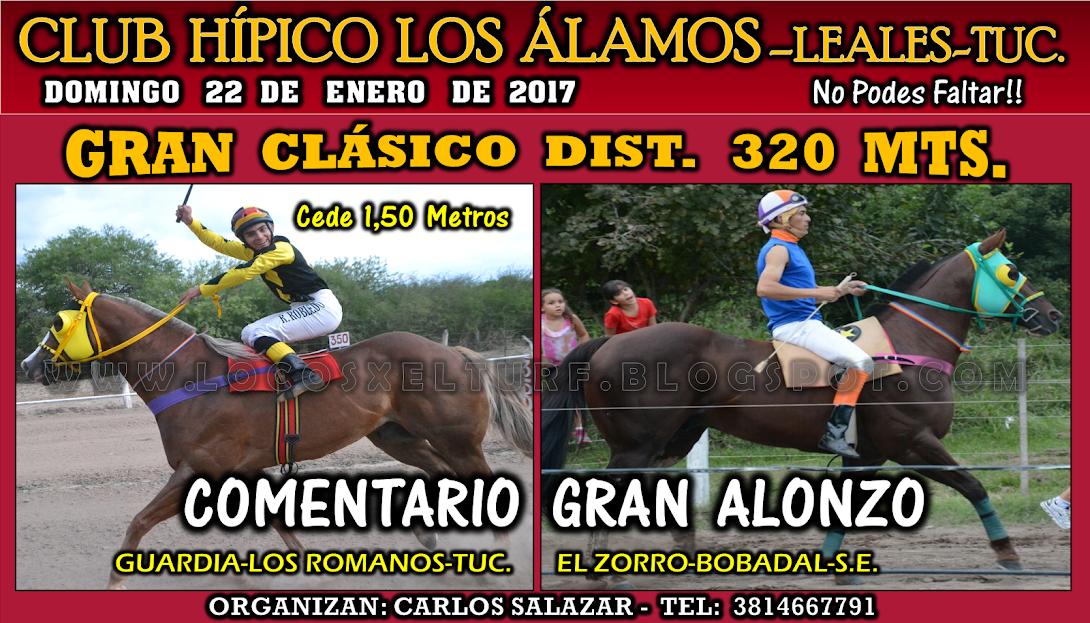 22-01-17-HIP. LOS ALAMOS-CLAS.