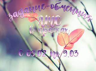 АТС в красках 09/03