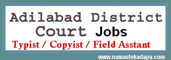 Jobs in Adilabad District Court