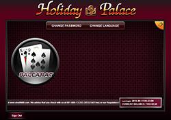 เปลี่ยนรหัสผ่าน holiday palace