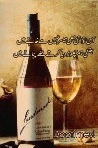 Sharabi Urdu Poetry