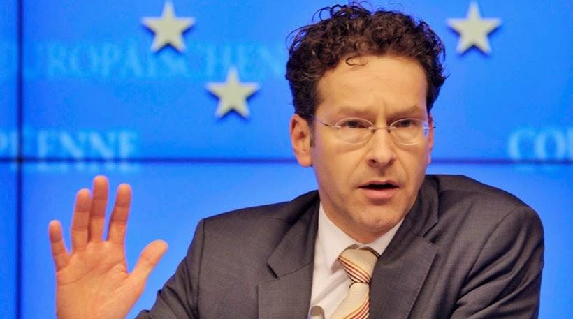 Eurogroup, ΕΚΤ, ελλαδα, ευρω, Ευρωζώνη, Ευρωπαϊκή Κεντρική Τράπεζα, ευρωπαϊκων, Ευρώπη, ΣΟΙΜΠΛΕ, ΤΧΣ,