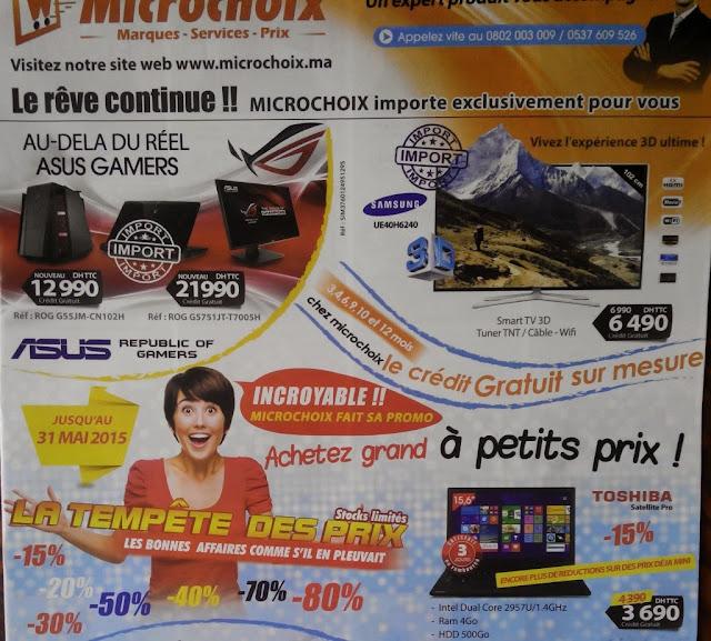 microchoix mai 2015