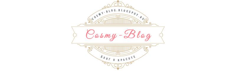 Cosmy Blog