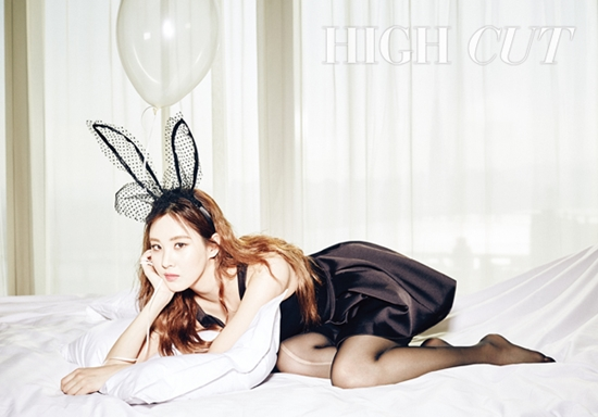snsd seohyun high cut magazine