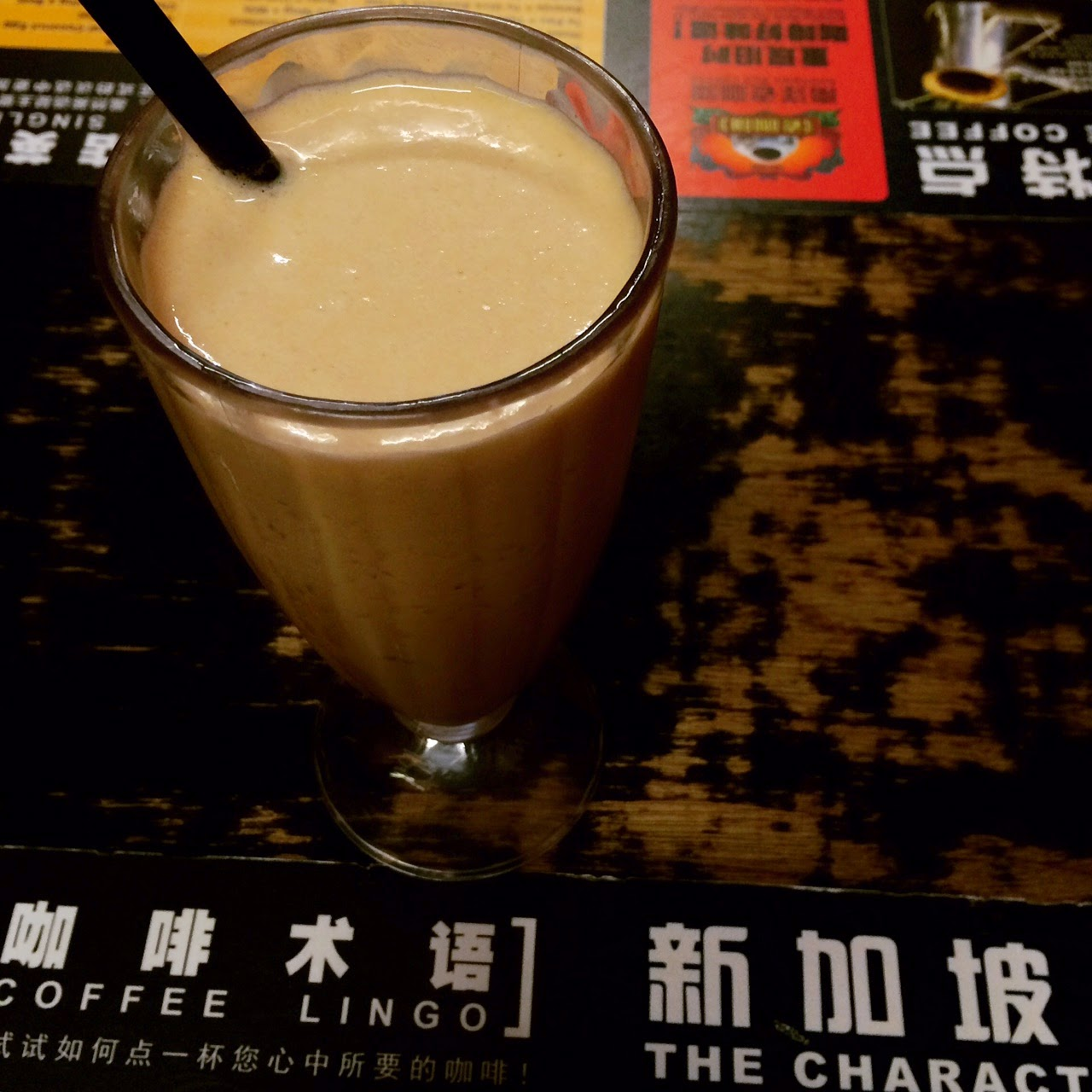 Nanyang Old Coffee