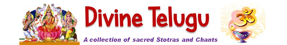 Divine Telugu