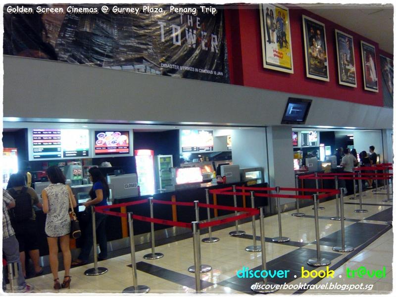 movie treat golden screen cinema gurney plaza penang