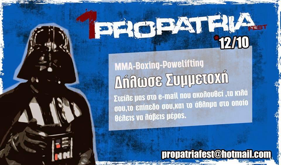 1st PROPATRIA 12/10 MMA