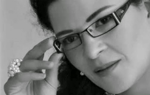 Fatima Naoot