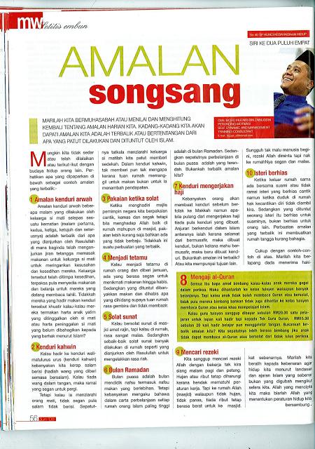 Amalan Tahyul Orang Melayu