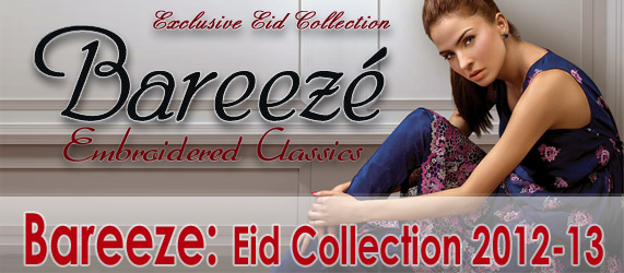 Bareeze New Collection | Bareeze Embroidered Classic | Bareeze Exclusive Eid Collection