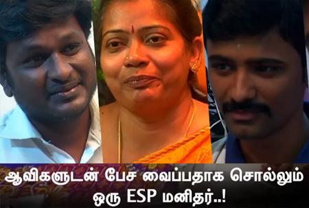 Moondravathu Kan 31-01-2016 Vendhar TV