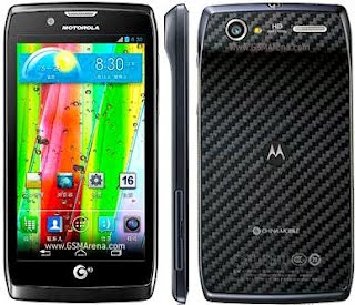 HP Android Dual Core
