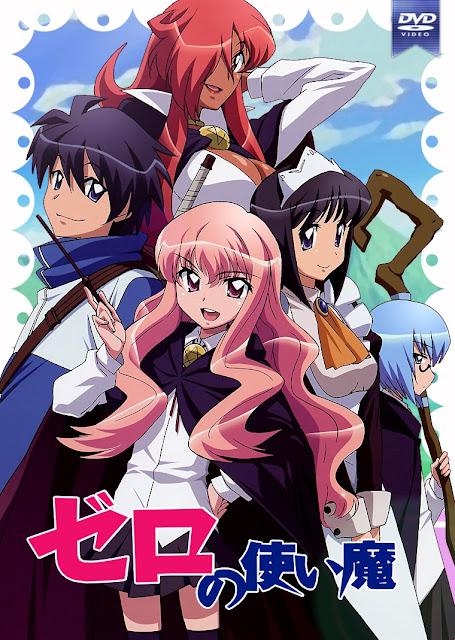 Zero no Tsukaima (Primera Temporada)