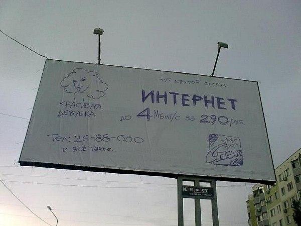 Продвижение сайта fotokrujka.ru продвижение сайтов агентство