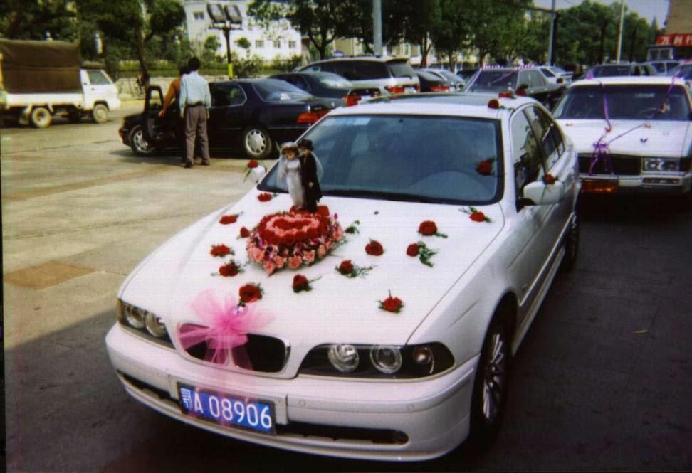سيارات زفاف سيارات زواج