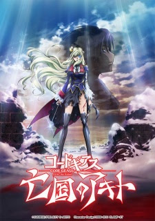 Code Geass: Akito the Exiled 5 - To Beloved Ones
