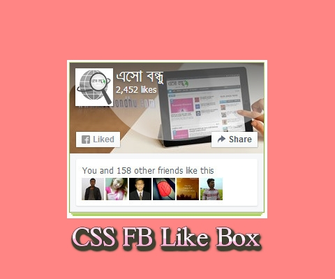 new facebook like box v2.3 with css style