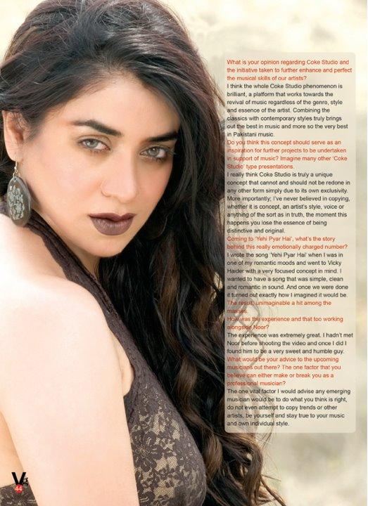 Komal Rizvi Model Actress Pics