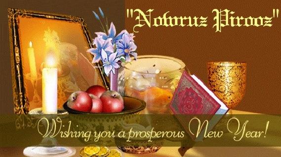 पारसी नव वर्ष