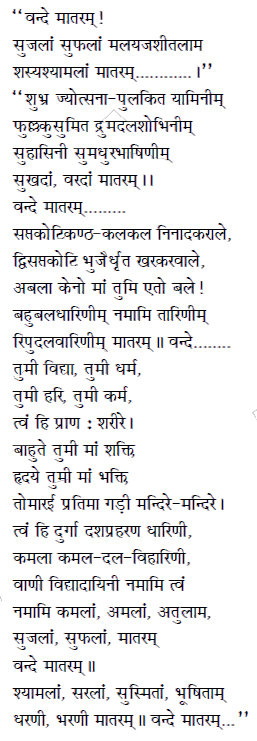 download hindi poems free