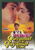 فيلم Qayamat Se Qayamat