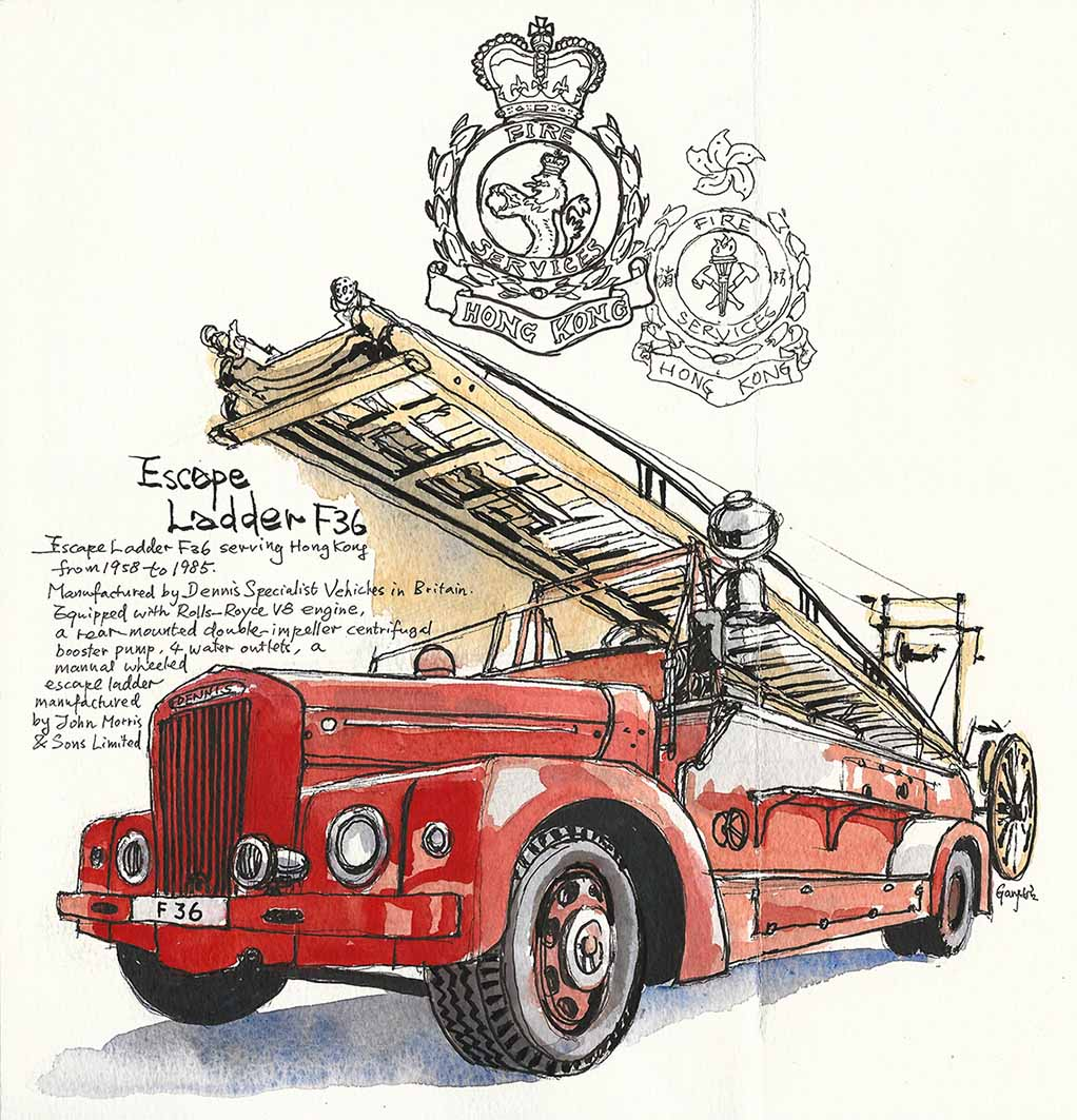 Sketching Hong Kong 港人畫港 Hong Kong Fire Engine Escape