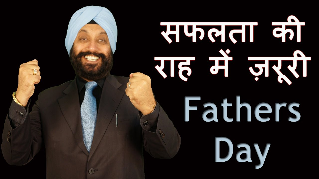 fathers-day-quotes-special