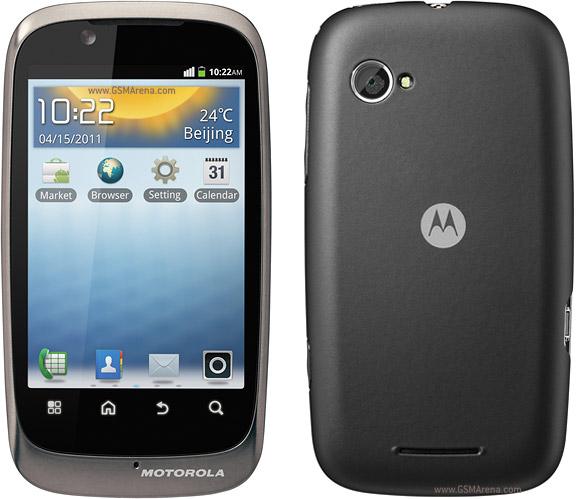 Spesifikasi Harga Motorola Fire XT530