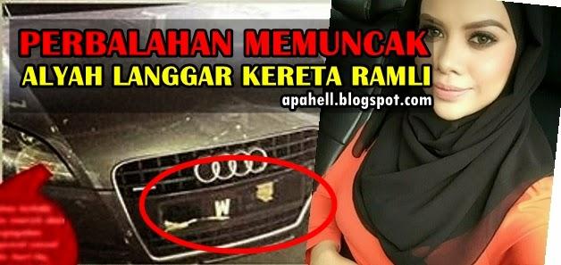 Kemarahan Kemuncak - Alyah Langgar Kereta Ramli (2 Gambar) http://apahell.blogspot.com/2015/01/kemarahan-kemuncak-alyah-langgar-kereta.html