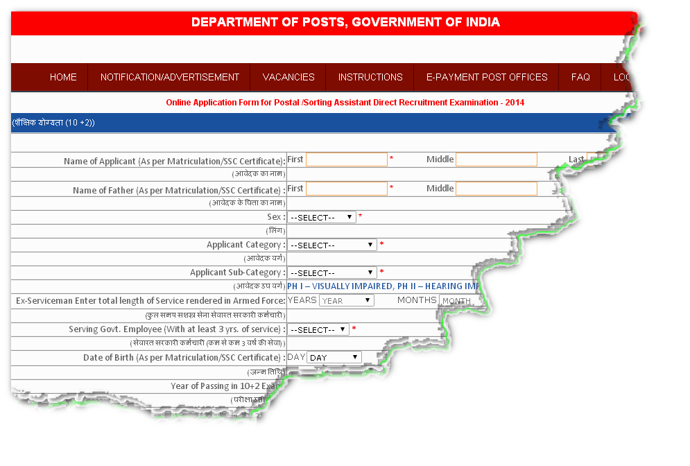 Postal Assistant Recruitment 2014 Online form