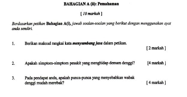 Contoh Soalan Komsas Tingkatan 3 Pt3 Persoalan O