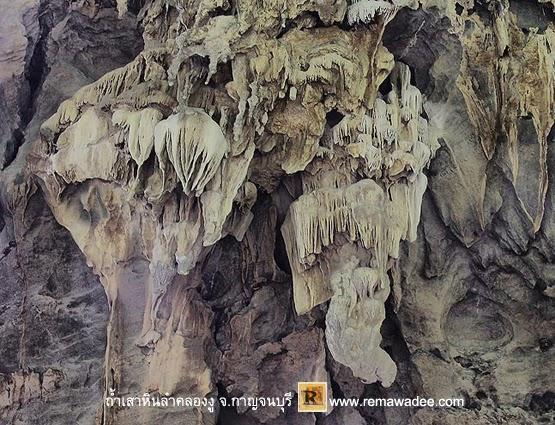 ถ้ำ้เสาหินลำคลองงู จ.กาญจนบุรี