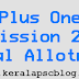 Kerala Plus One Trial Allotment 2014