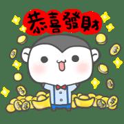 Rakkimonki(Chinese New Year)