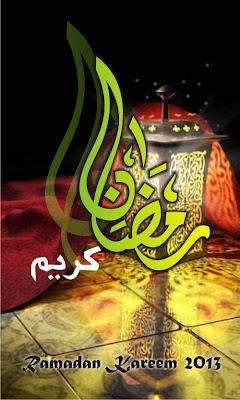 Happy Ramadan 1434