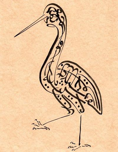 لوحات خط عربي على اشكال حيوانات فائقة الروعة والجمال