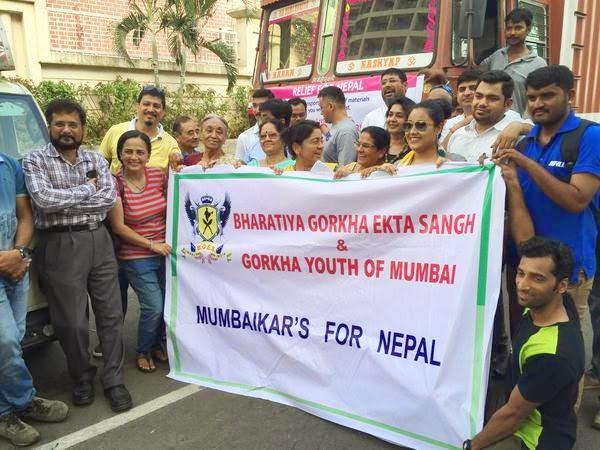 Bharatiya Gorkha Ekta Sangh Mumbai collecting donations for Nepal earthquake victims