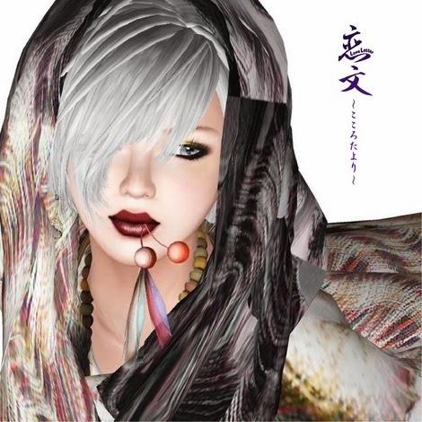 ✿✿恋文Kimono Shop✿✿