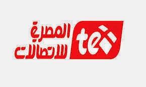 عروض  من المصرية للاتصالات