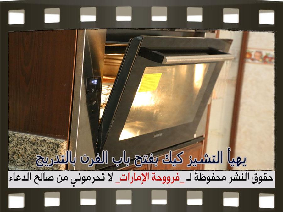 http://2.bp.blogspot.com/-w9EPQu6FEfY/VoKo5LTsluI/AAAAAAAAa14/39uDPP7se70/s1600/22.jpg
