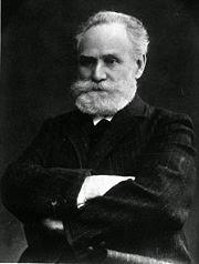 イワン=パブロフ (1849-1936):<br> 「条件反射」などでノーベル賞(1904) を獲得