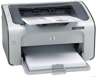 Скачать драйвер на принтера hp laserjet 1005